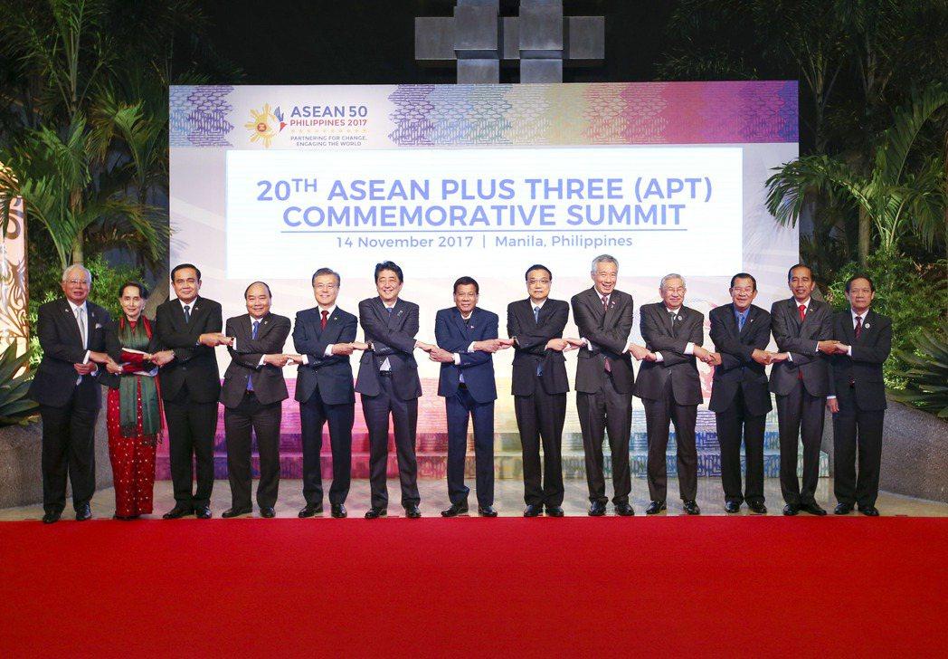中國國務院總理李克強在菲律賓國際會議中心出席第廿次東盟與中日韓(10+3)領導人...
