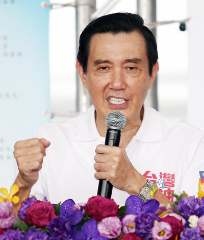 前總統馬英九昨天下午參加「不倒騎士」成功環台記者會,透露自己卸任後一年半的時間,...