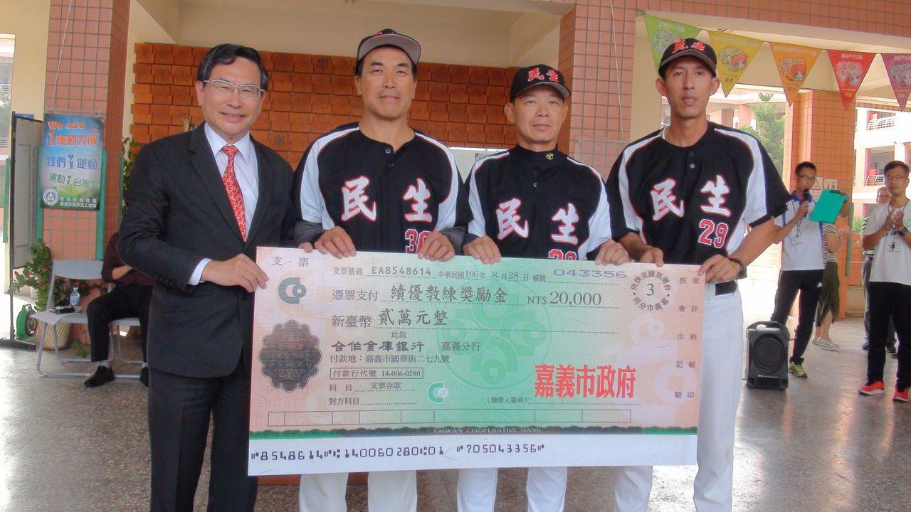 嘉義市長涂醒哲(左一)到民生國中頒發績優教練獎勵金2萬元。 記者王慧瑛/攝影