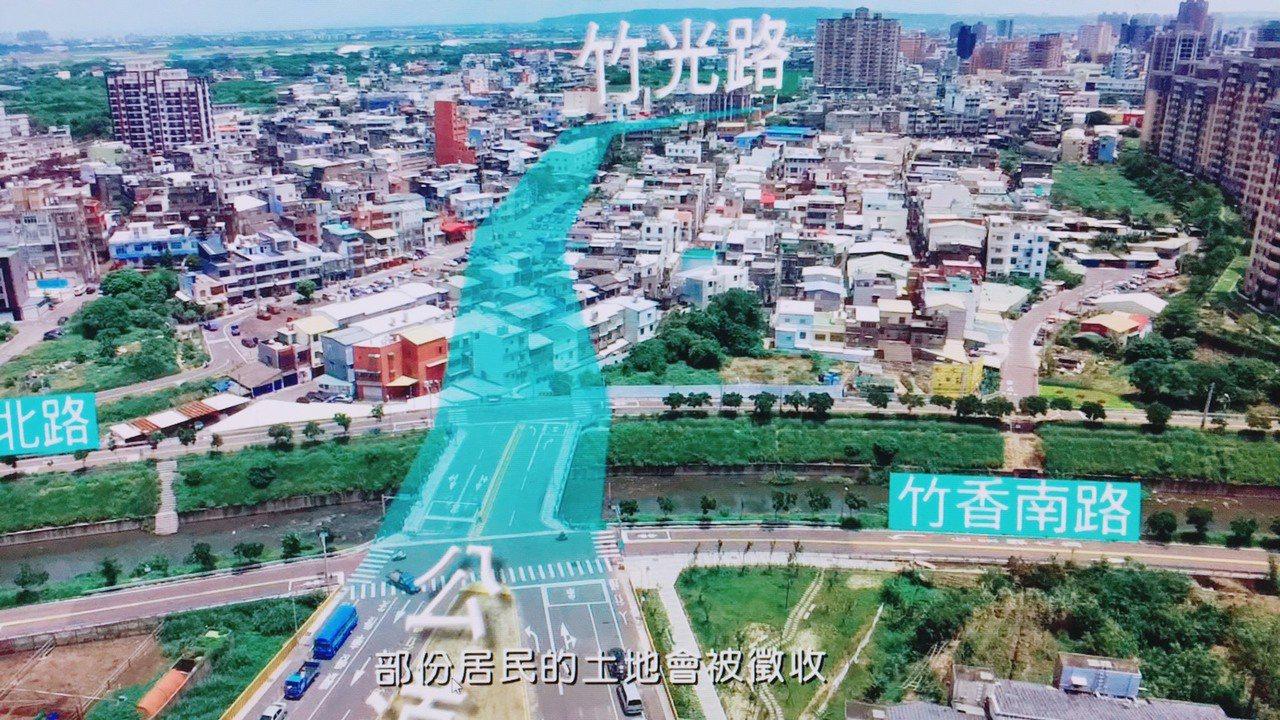 新竹市竹光路銜接景觀大道的公道三道路工程,延宕多年未打通。圖/市府都市發展處提供