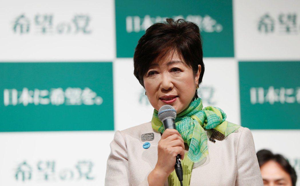 東京都知事小池百合子14日宣布辭掉希望之黨的黨主席職位,專心於都政。 (路透)
