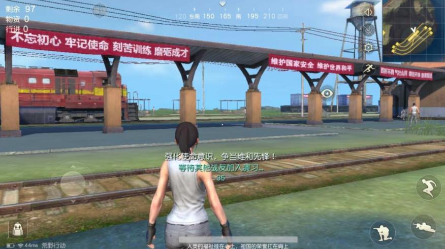 隨處可見的中共政治標語,讓玩家躲都躲不掉,網友大嘆「刷個手機遊戲都要遭洗腦了」。...