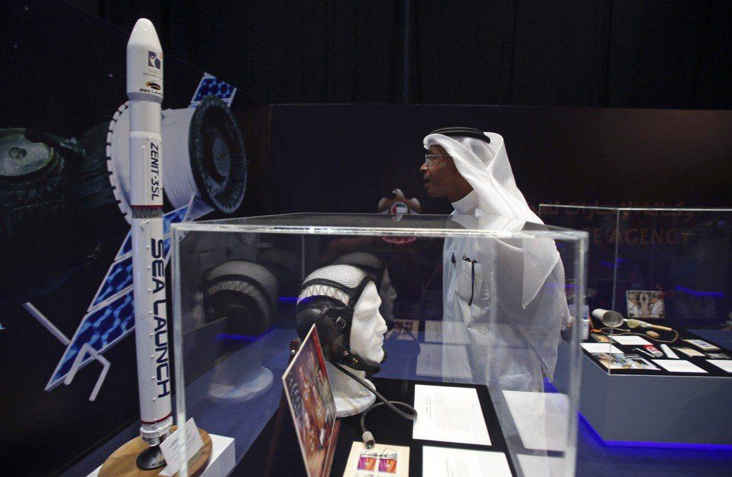 阿聯太空總署太空博物館內的收藏。 美聯社