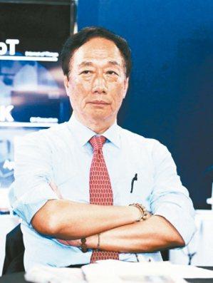 鴻海董事長郭台銘。 圖/經濟日報提供