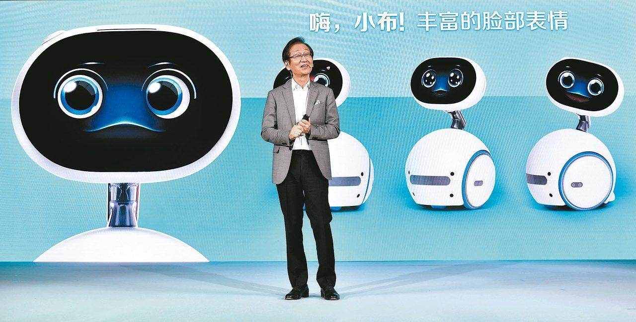 華碩董事長施崇棠親征北京,宣布中文名「小布」的機器人Zenbo正式在大陸開賣。 ...