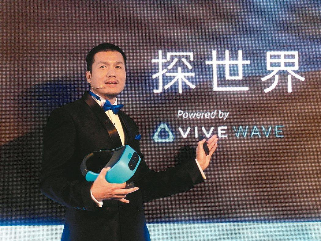 宏達電 Vive中國區總經理汪叢青 記者何佩儒/攝影