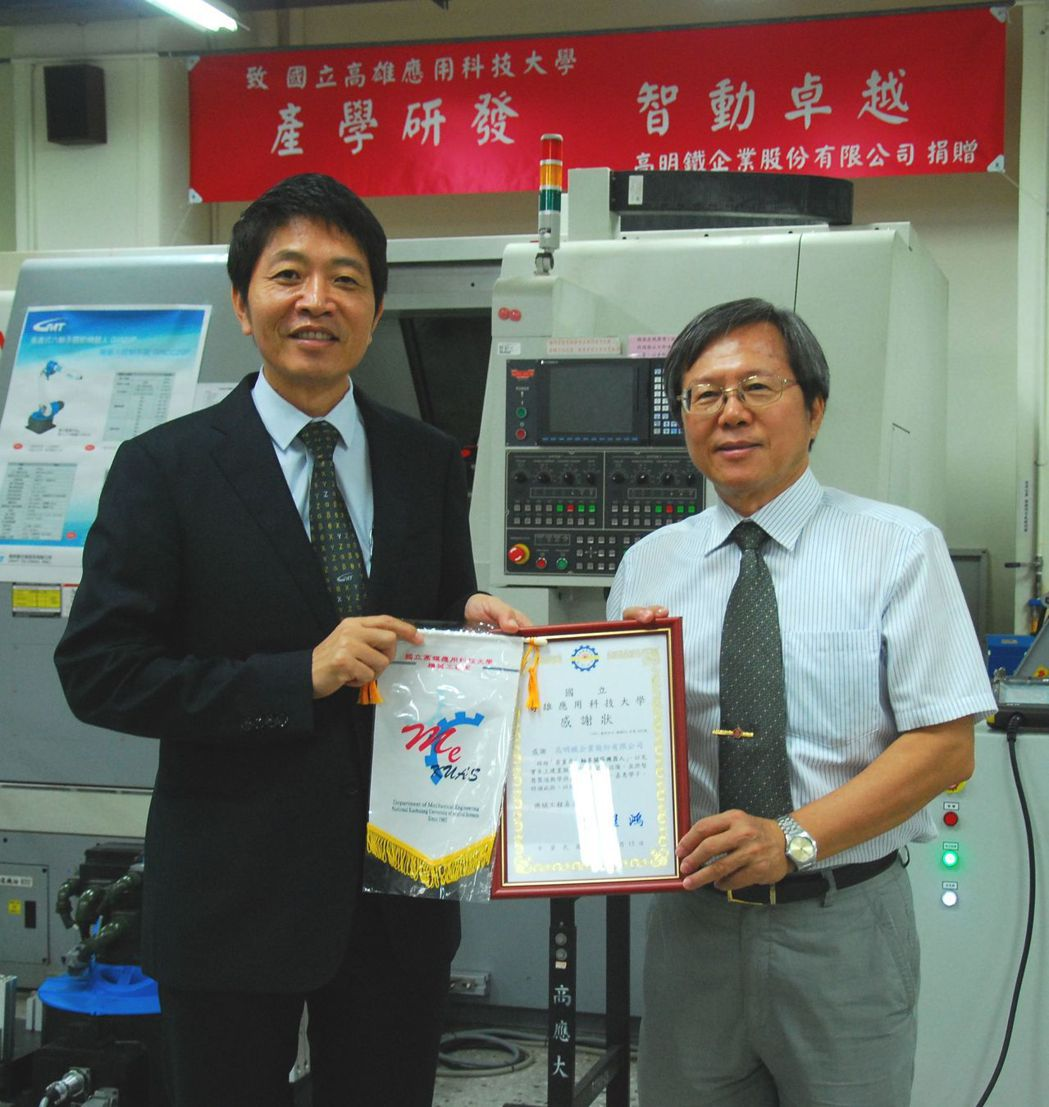 高明鐵總經理陳志鑫(左)接受機械系主任康耀鴻教授致贈感謝狀。 楊鎮州/攝