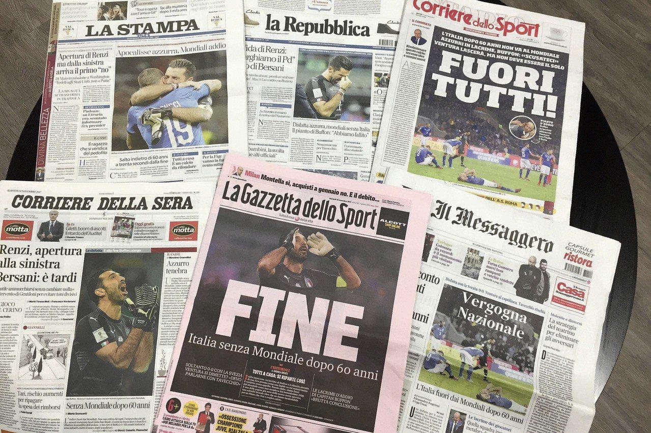 義大利60年來首次無緣世足賽會內賽,成為當地報紙的頭條新聞。 美聯社