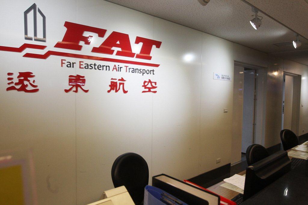 遠東航空營運長曾金池表示,ATR飛機明天上午首航台中-金門。 本報系資料照/記者...