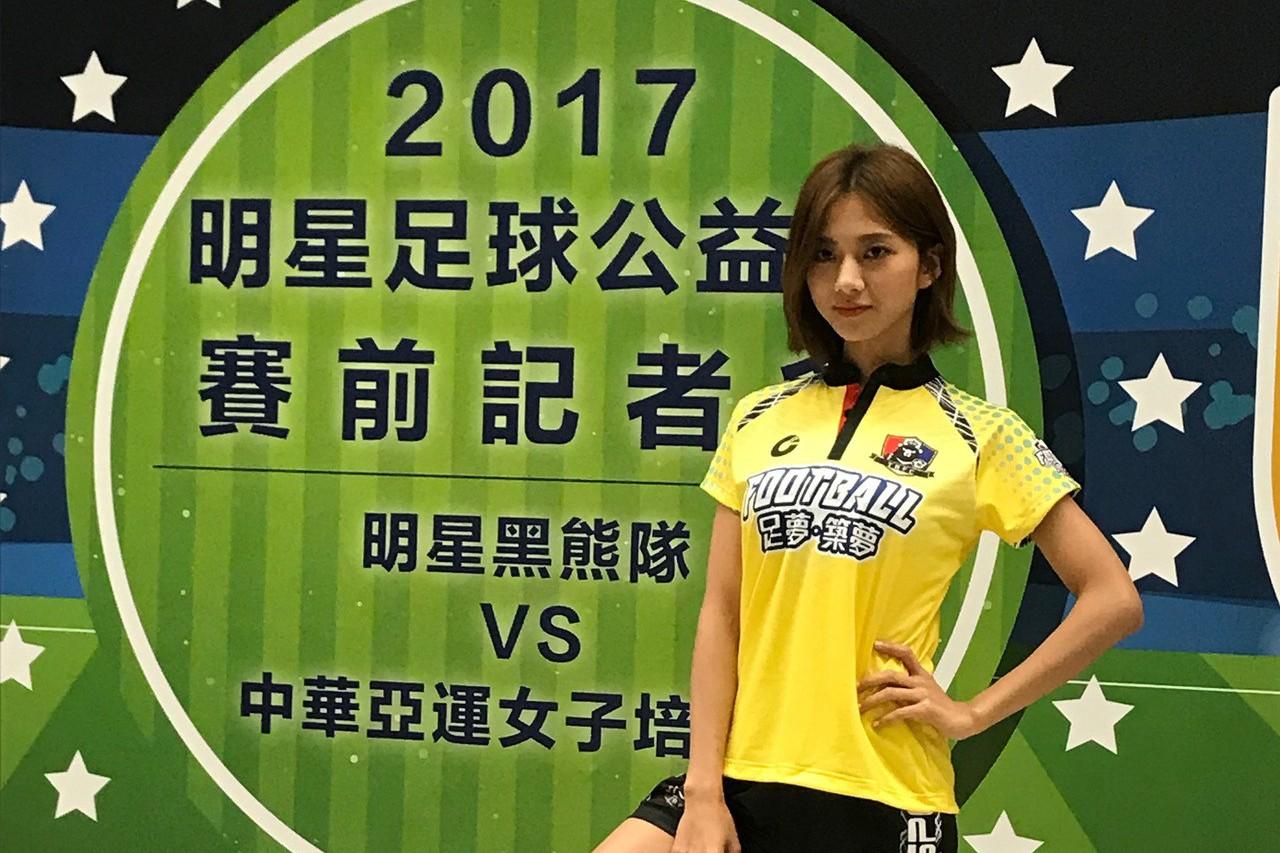 藝人豆花妹(蔡黃汝)過去她就關注世界盃足球賽,更是足球明星貝克漢(David B...