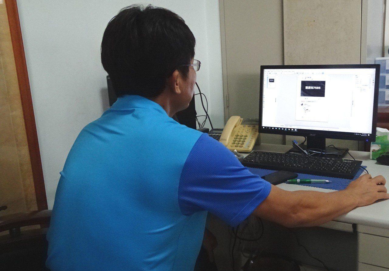 台南某國小校長被爆體罰身障兒、講粗話,校長昨下午稱當初是將他人line內容誤貼群...