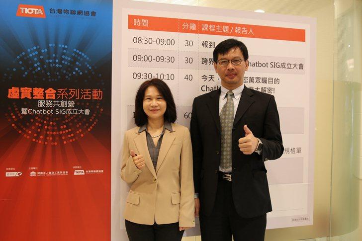 資策會數位服務創新研究所副主任蕭淑玲(左)與TIOTA雲端服務委員會副會長楊基載...