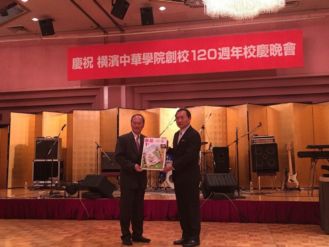 吳新興頒贈橫濱中華學院「親子共學華語文手冊」。