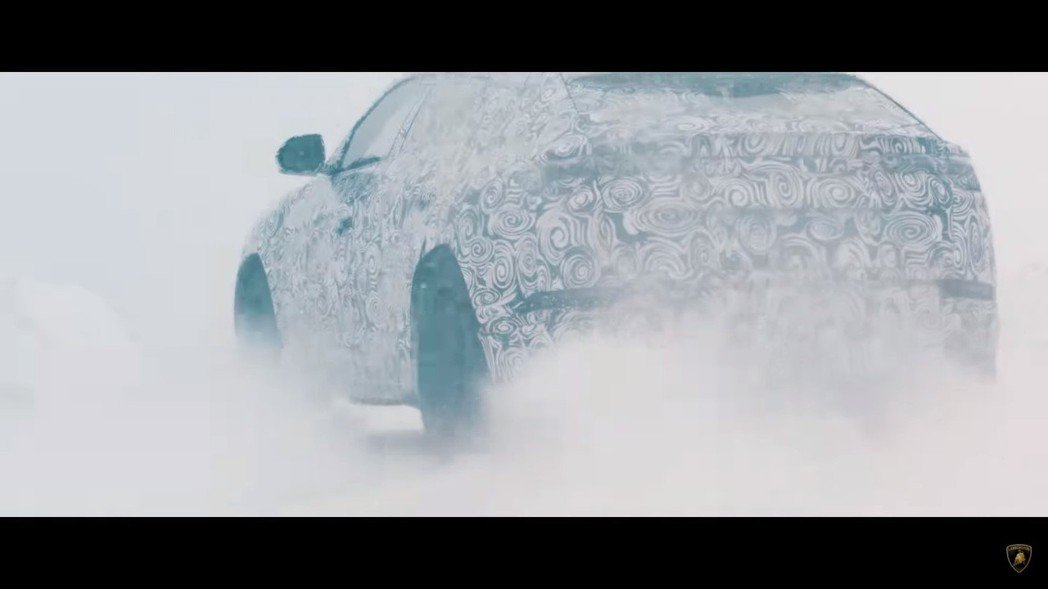 摘自Lamborghini影片