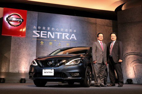 不怕房車衰退趨勢 Nissan Sentra改款售價69.9萬起