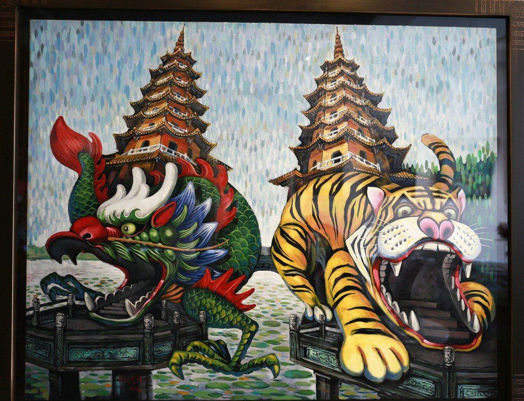 「孩子的兩隻老虎」以左營龍虎塔為創作基礎,但把龍、虎雙塔做了誇張的變型。 攝影/...