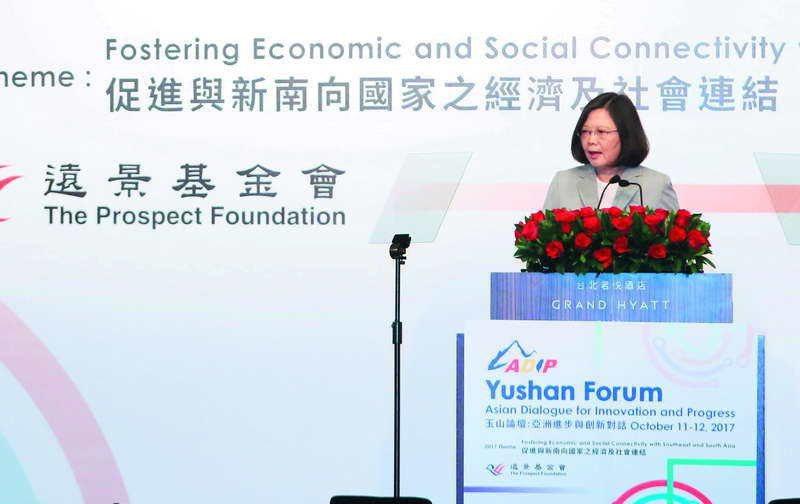 台灣能否融入「印太戰略」的範疇,蔡政府的「新南向政策」此刻就可以發揮妙用。 攝影...