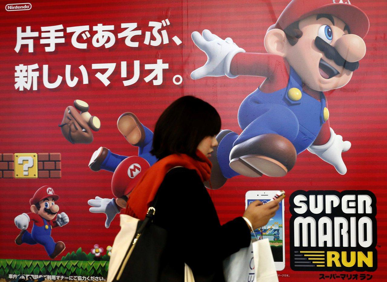 任天堂經典遊戲「超級瑪利歐兄弟」即將登上大銀幕。(路透)