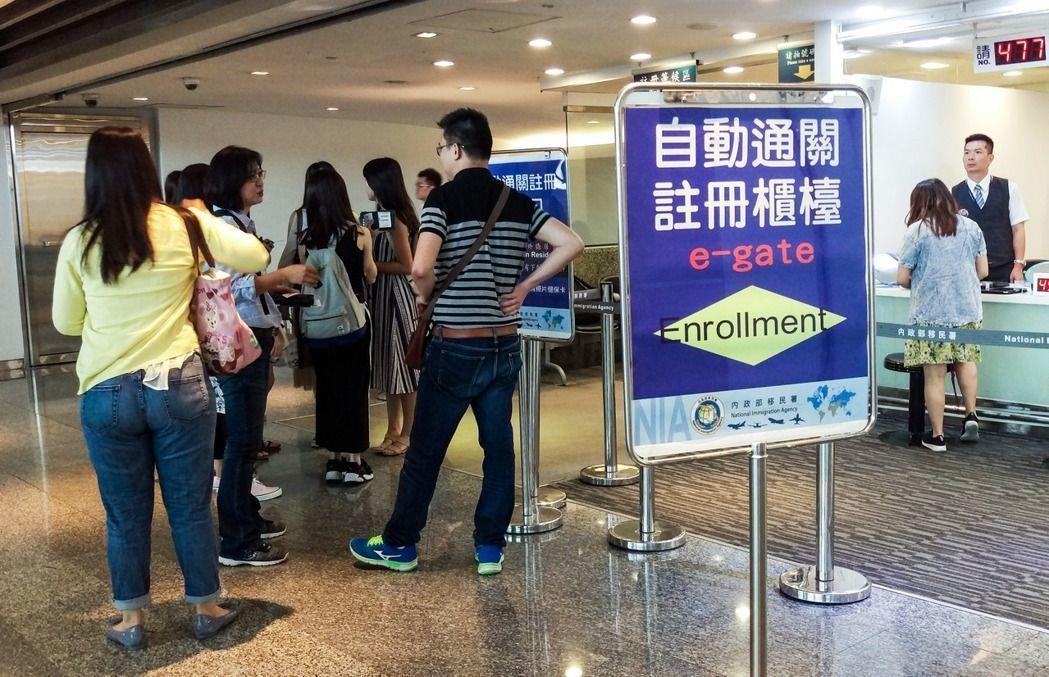 機場e-gate系統。記者鄭超文/攝影