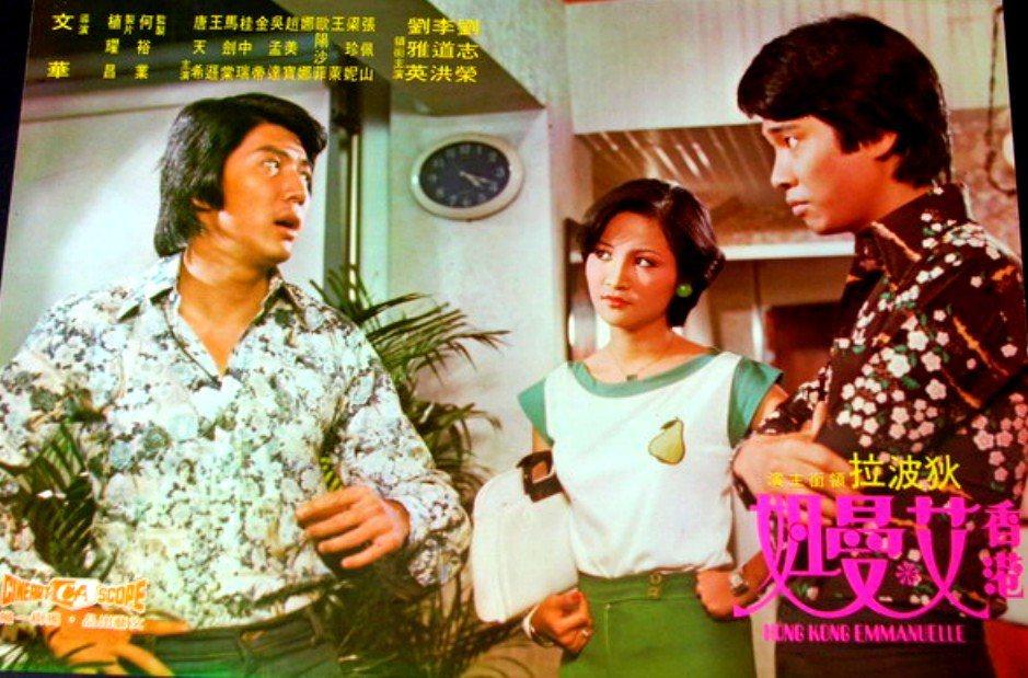 李道洪(左)與劉志榮(右)在「香港艾曼妞」爭奪狄波拉(中)的芳心。圖/摘自HKM...