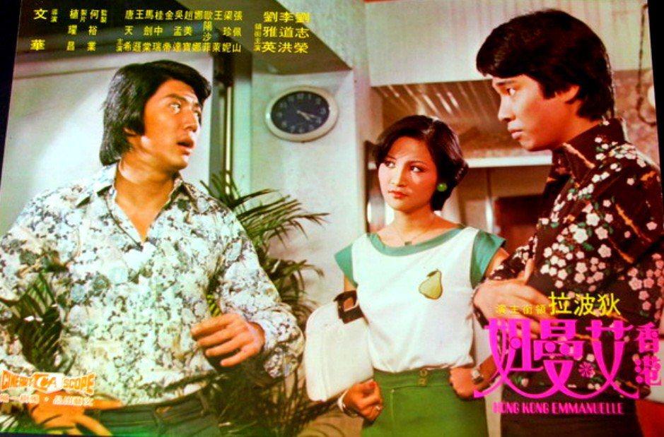 李道洪(左)與劉志榮(右)在「香港艾曼妞」爭奪狄波拉(中)的芳心。圖/摘自HKM