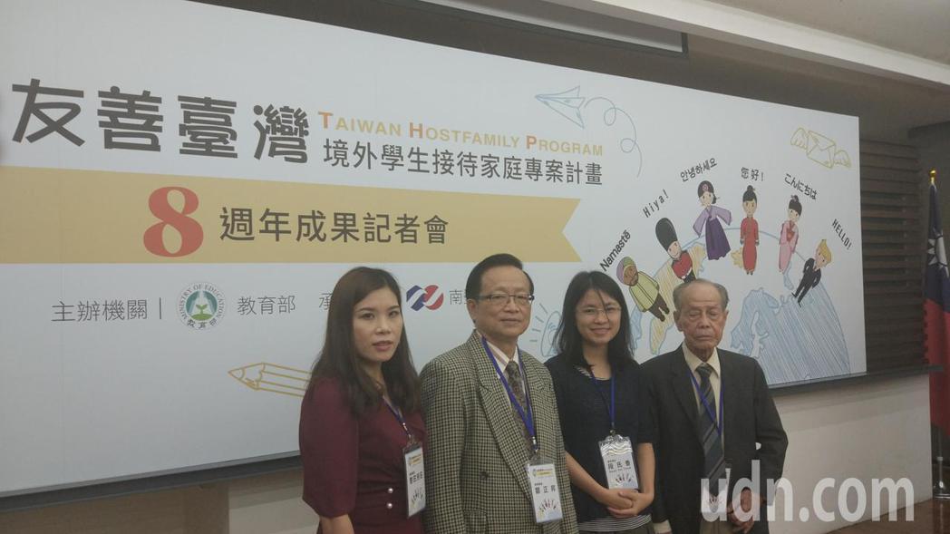 來自越南的段氏香(右二)與接待家庭合影。記者林良齊/攝影