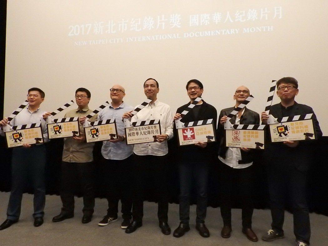 新北市今年首度舉辦2017國際華人紀錄片月,今起到12月10日總共播放33部精彩...