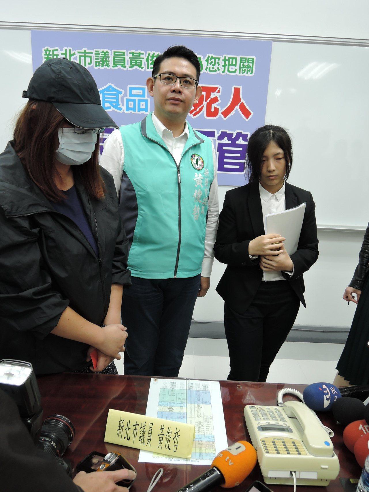 婦人的女兒(右)向市議員黃俊哲投訴 ,上午記者會中當場打電話給廠商,但無人接聽 ...