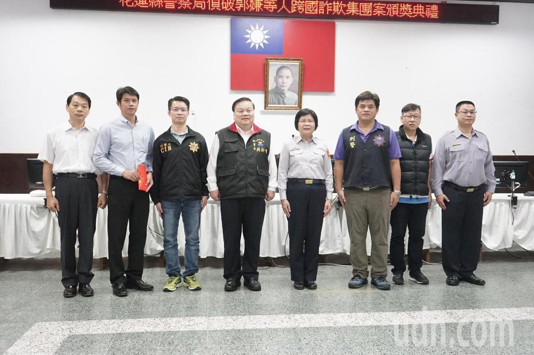 花蓮警方破獲詐騙集團,縣府祕書長顏新章(左4)今天前往表揚。記者王燕華/攝影