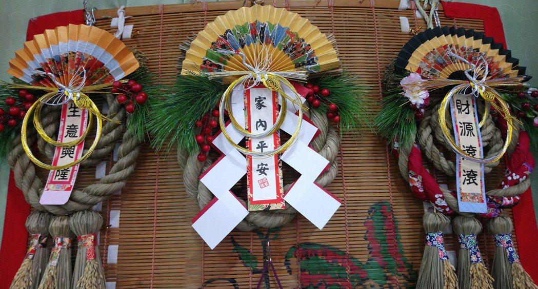 稻草編織祈福吊飾在日本最受歡迎。記者卜敏正/攝影