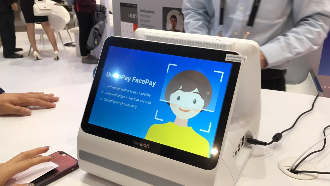 銀聯卡推出刷臉支付技術。攝影/楊筱筠