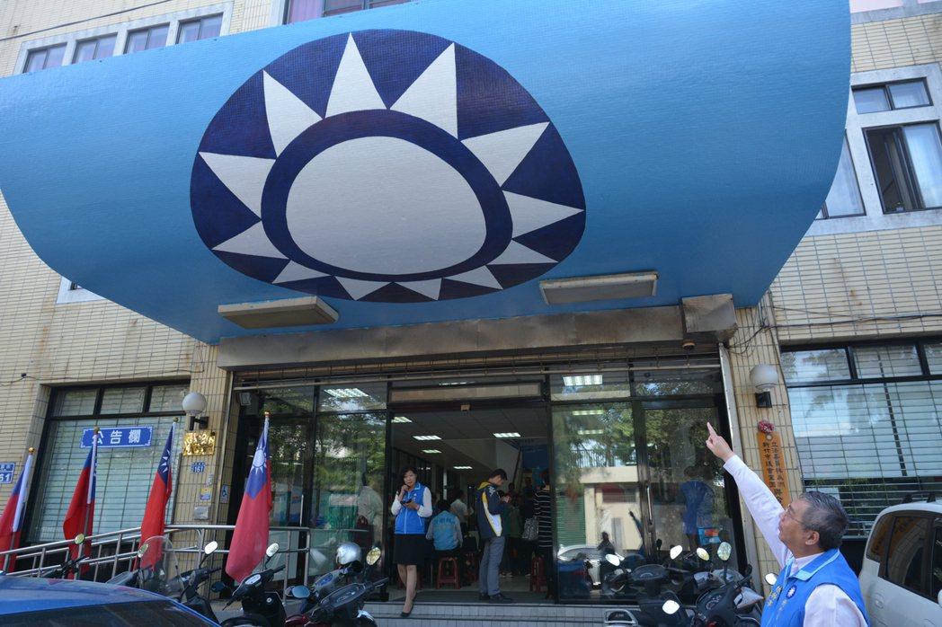 國民黨新竹市黨部將在18日舉行建黨123周年黨慶表揚大會,一樓入口處以油漆漆出全...