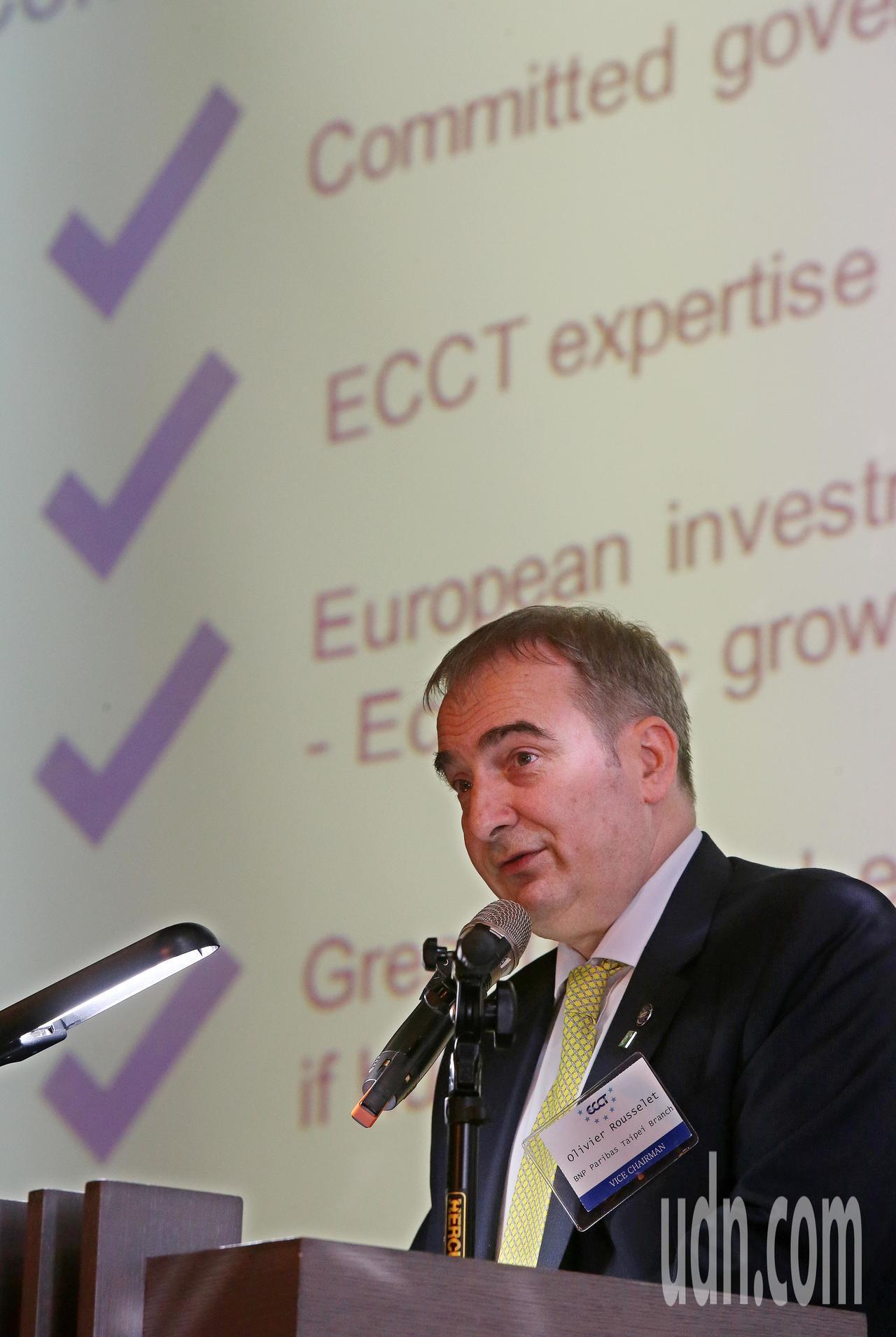 歐洲在台商務協會(ECCT)今天發布「2018年年度建議書」,歐洲商會副理事長胡...