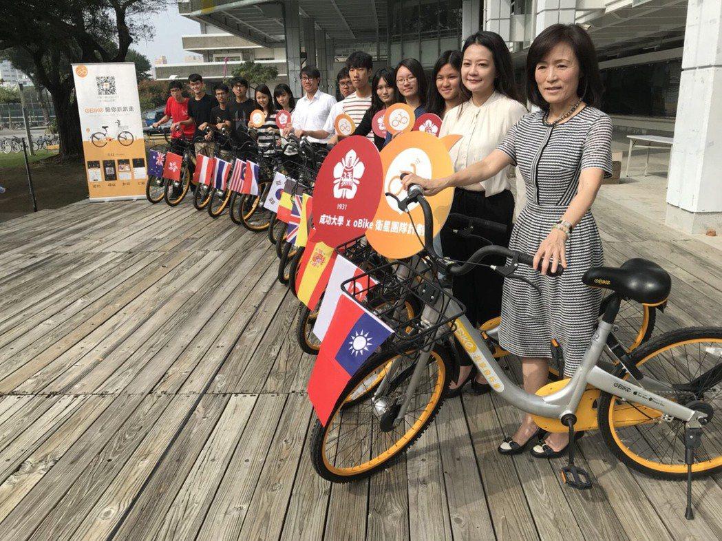 成大今天與oBike簽約合作,年底有500輛單車進駐校園。圖/oBike提供