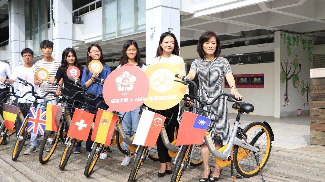 成大今天與oBike簽約合作,年底有500輛單車進駐校園。圖/成大提供