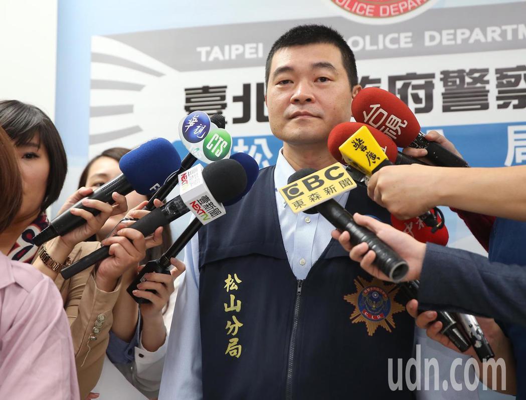 台北市松山分局偵查隊隊長黃水願說明案情。記者高彬原/攝影