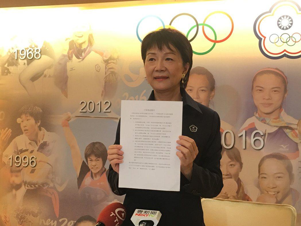 中華奧會沈依婷今天舉行記者會反擊吳經國。 記者曾思儒/攝影