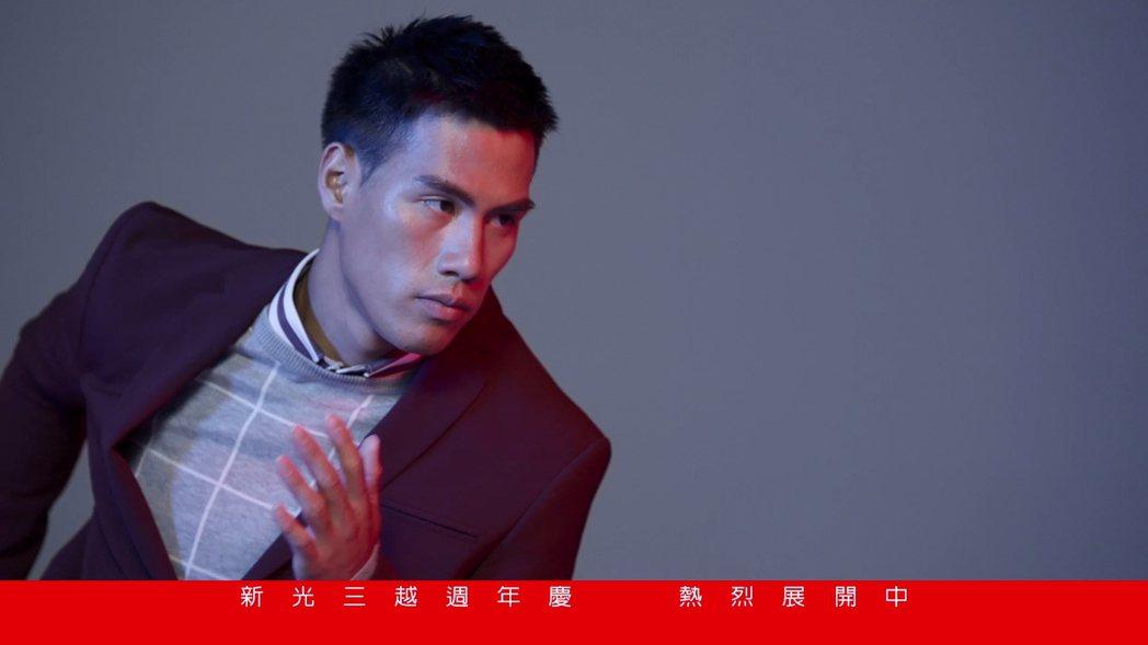 新光三越周年慶第二波廣告,台灣最速男楊俊瀚參與演出。圖/新光三越提供