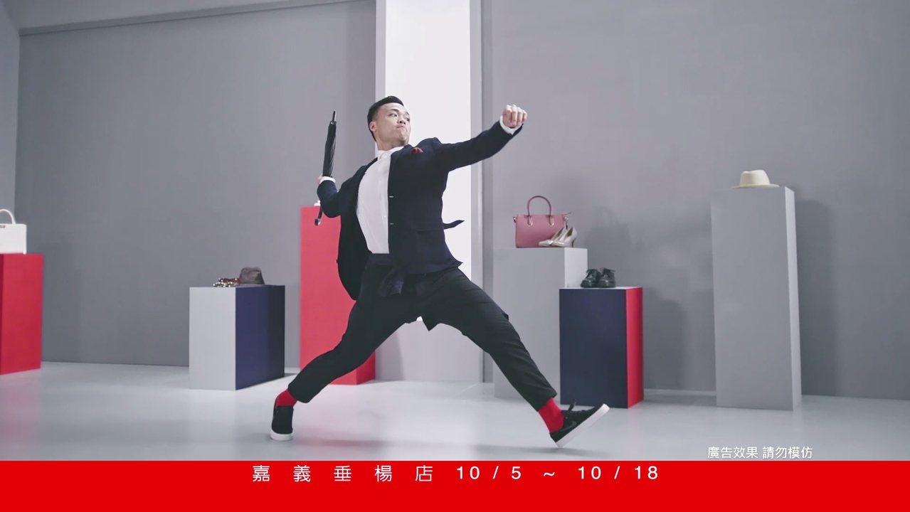 新光三越周年慶第一波廣告,亞洲最強標槍紀錄保持人鄭兆村參與演出。圖/新光三越提供
