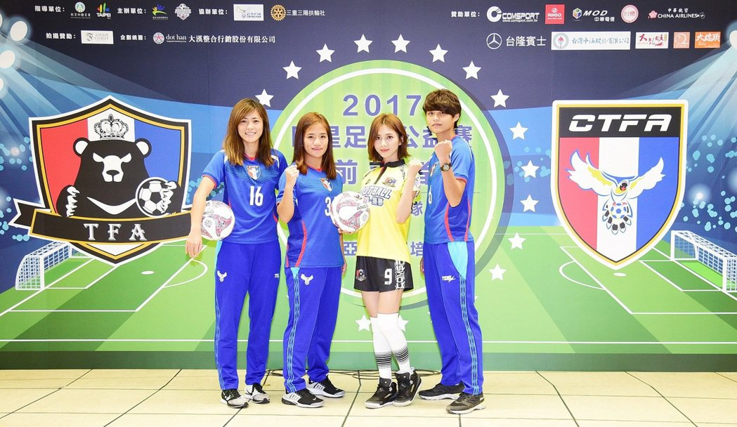 豆花妹(右二)記者會和女足代表合影。   圖/大漢整合行銷提供