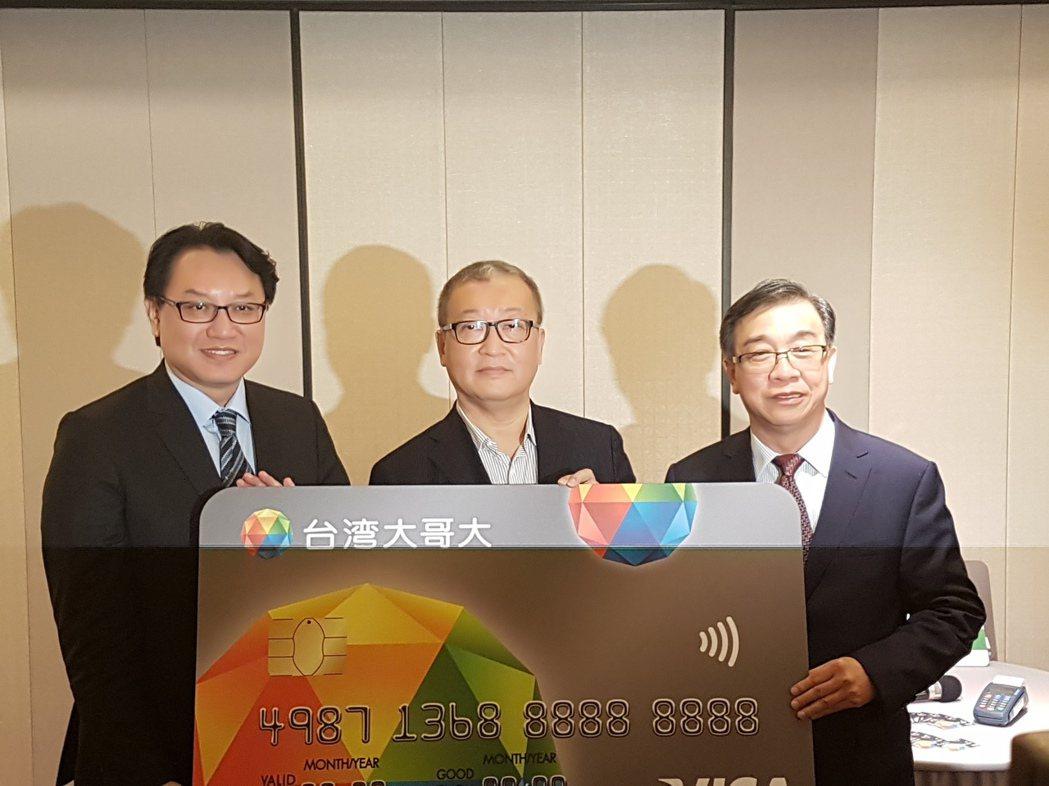北富銀總經理程耀輝(左起)、悠遊卡董事長林向愷、台灣大哥大總經理。鄭俊卿共同宣布...