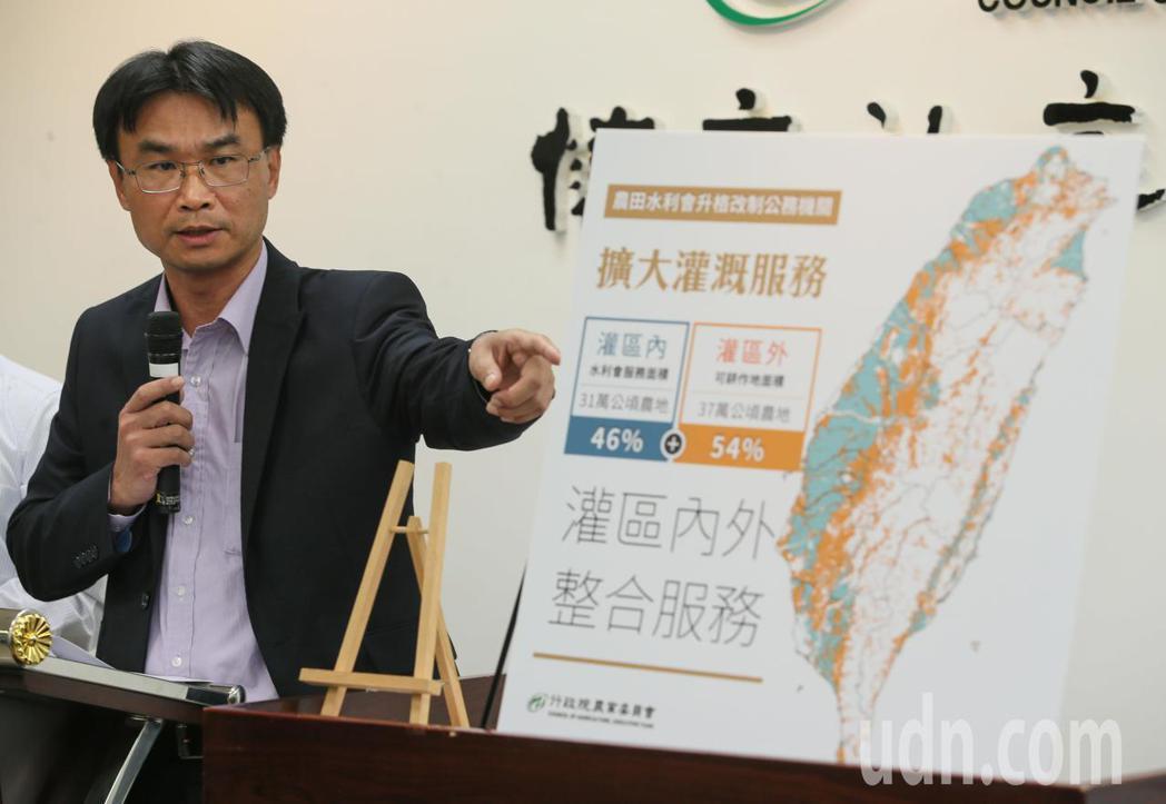 水利會改制官派惹議,農委會副主委陳吉仲表示此案可讓台灣的灌溉服務更臻完善、提升用...