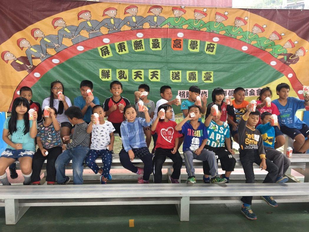 在全聯佩樺基金會的支持下,屏東縣霧台國小的小朋友從本月起天天都有鮮乳可喝。圖/霧...