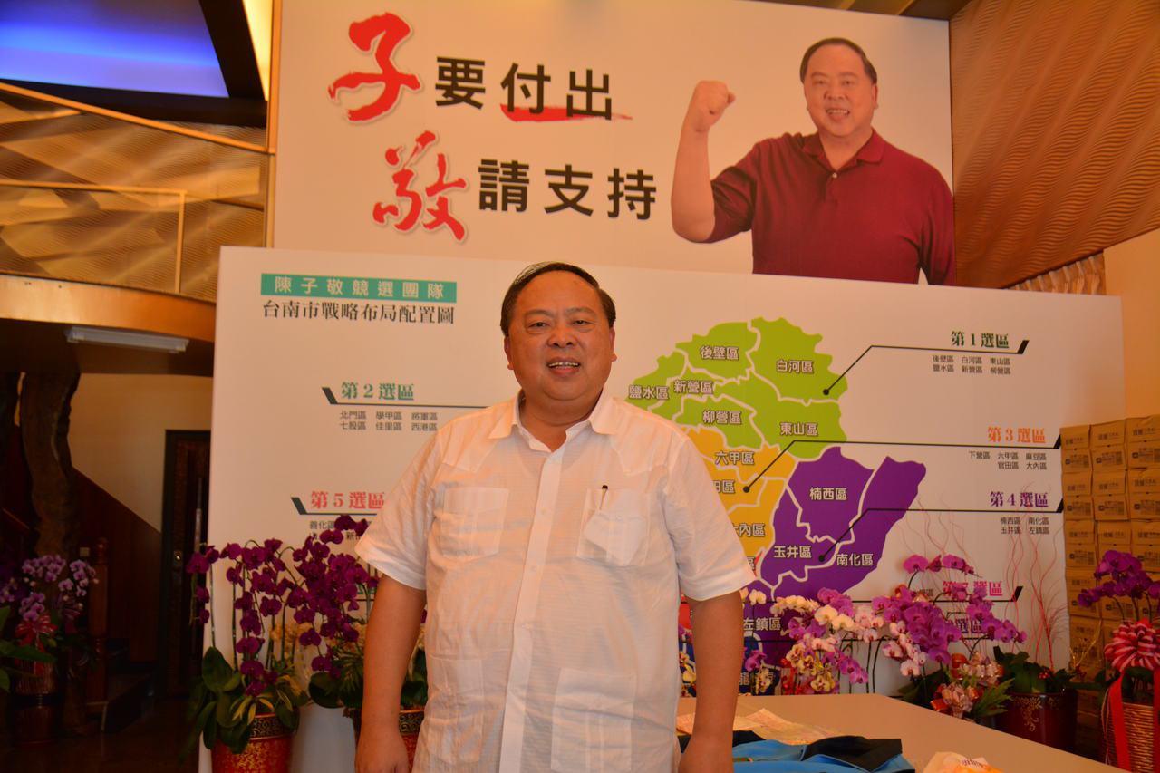 無黨籍台南市長參選人陳子敬。記者吳淑玲/攝影