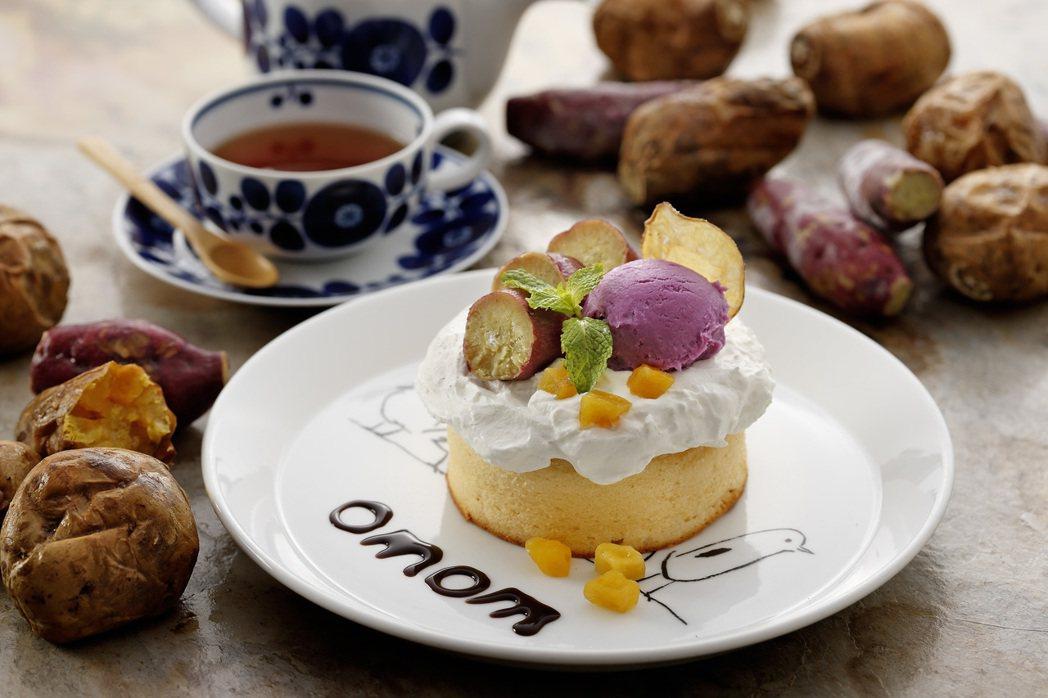 薩摩芋鮮奶霜厚鬆餅,套餐售價350元。圖/杏桃鬆餅屋提供