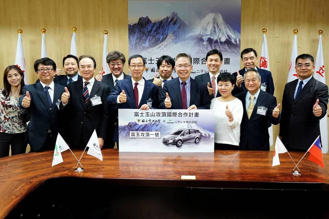雙方將攜手合作開發新一代道路智慧檢測車「富玉攻頂一號」。圖/國立中央大學提供