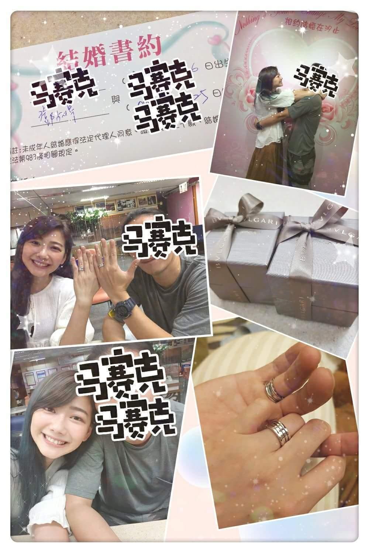 邵庭結婚公布的照片,老公「閃光哥」都用方法遮住。圖/邵庭臉書