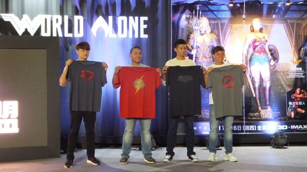 江少慶(左起)、朱立人、黃暐傑、張閔勛今天一起出席「正義聯盟」電影首映會。記者藍...