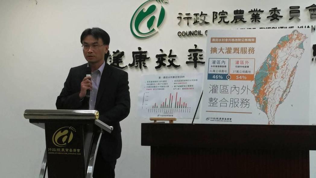 農委會預計2020年10月1日,將15個農田水利會從公法人改制成公務機關,歸屬於...