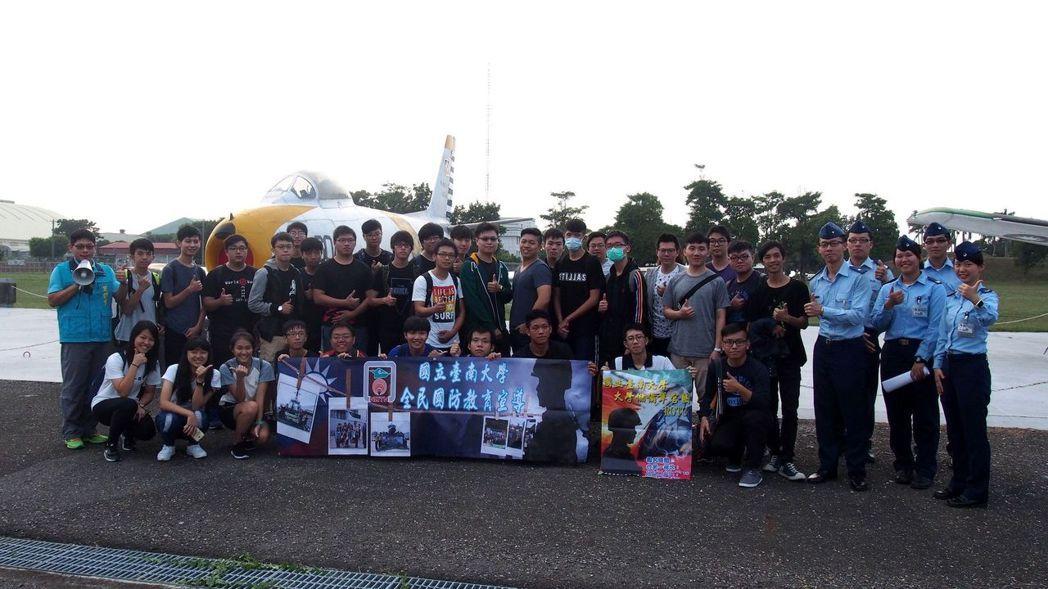 台南大學師生今天實地造訪台南空軍基地-443戰術戰鬥機聯隊。圖/台南大學提供